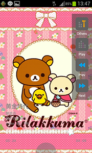 Screenshot_2012-10-16-13-47-37.png