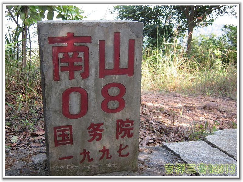 2013-10-25 塘朗梅林 39.jpg