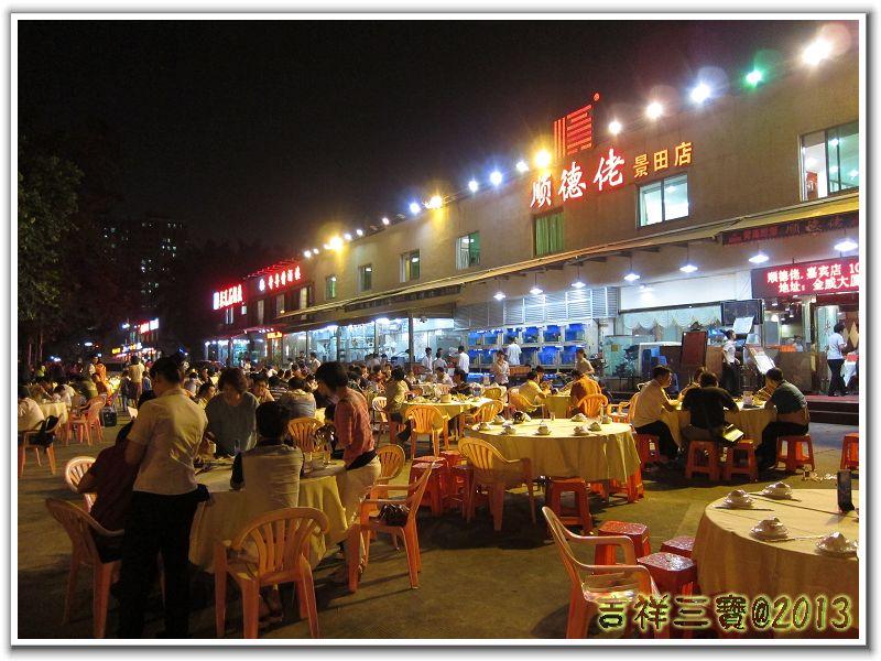 2013-10-25 塘朗梅林 68.jpg
