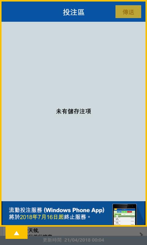 wp_ss_20180421_0001.png